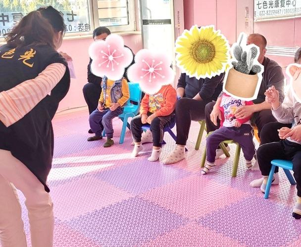 注意力不集中训练机构:孩子注意力训练小游戏